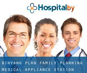 Binyang Plan Family Planning Medical Appliance Station