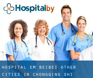 Hospital em Beibei (Other Cities in Chongqing Shi, Chongqing Shi)