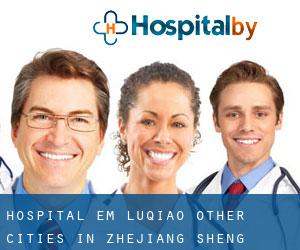 Hospital em Luqiao (Other Cities in Zhejiang Sheng, Zhejiang Sheng)