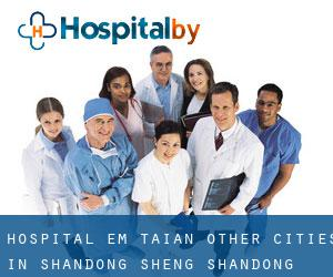 Hospital em Tai'an (Other Cities in Shandong Sheng, Shandong Sheng)