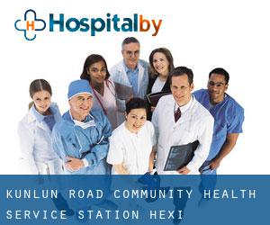 Kunlun Road Community Health Service Station (Hexi)