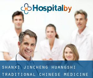 Shanxi Jincheng Huangshi Traditional Chinese Medicine Hepatopathy Specialist Clinic